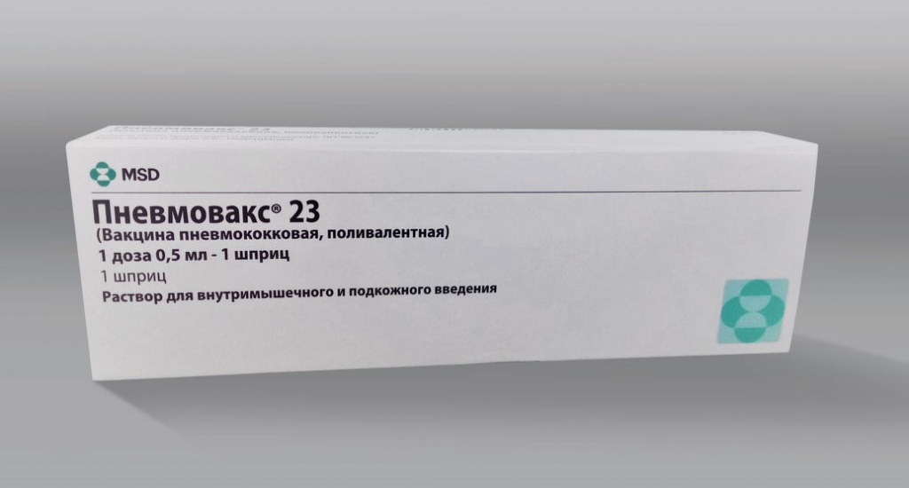 Вакцина «ПНЕВМОВАКС-23»
