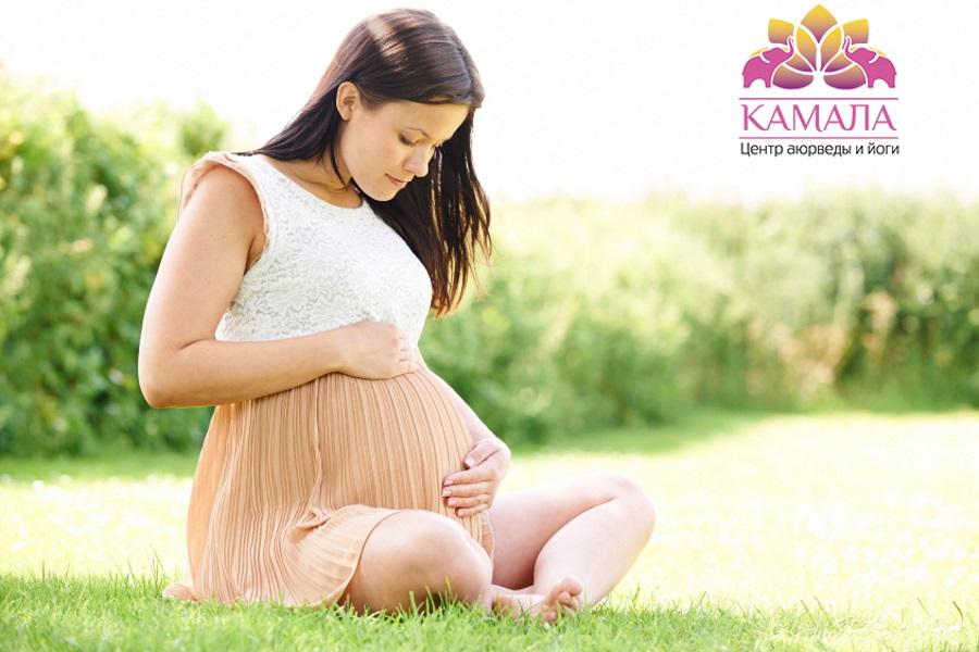 «Аюрведа о беременности» уже на этой неделе!