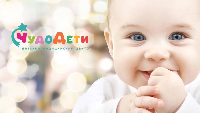 Миссия всех детских медицинских центров, входящих в Группу Компаний «ВИРИЛИС»