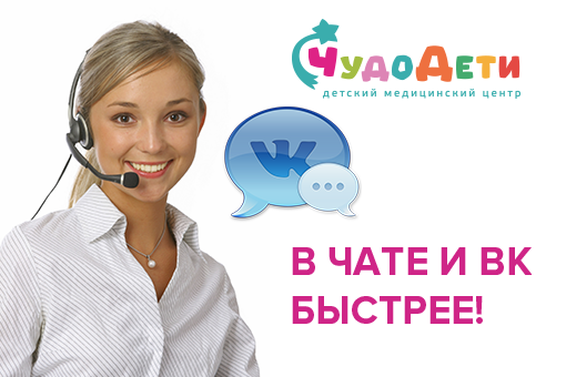 5.-chydo_dei_chat_510x340.png