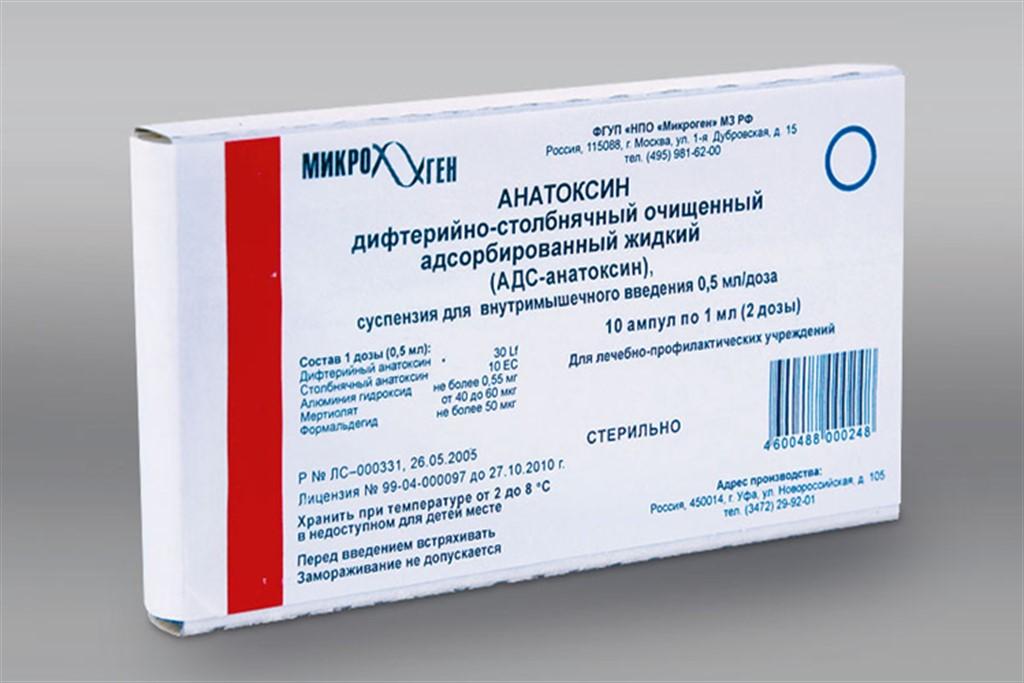 АДС-Анатоксин
