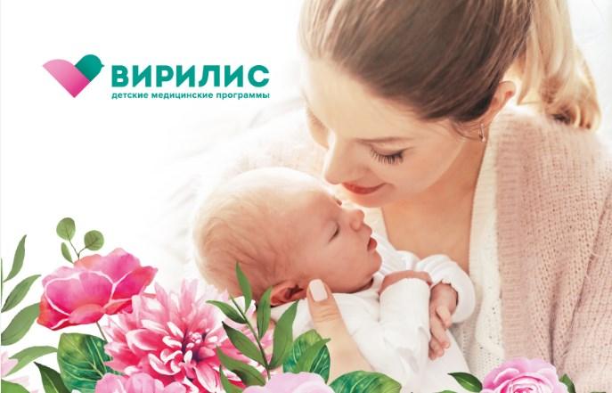 Мама – первое слово каждого малыша.